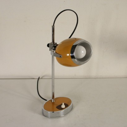 60's Table Lamp